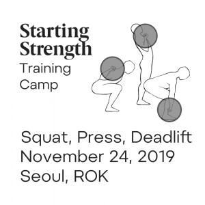 starting strength training camp squat press deadlift 20191124