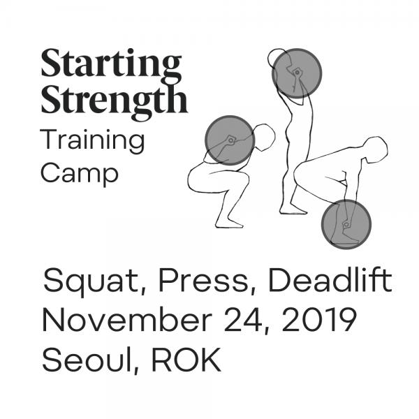starting strength training camp squat press deadlift 20191124