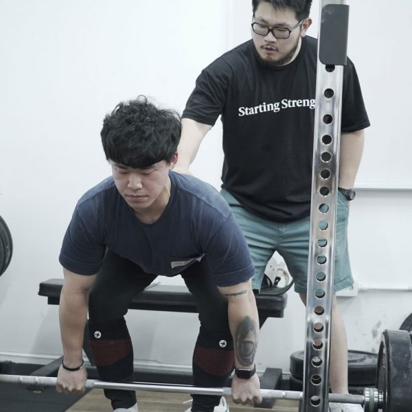 raining starting strength deadlift eun
