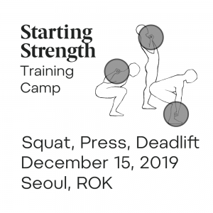 training starting strength seoul korea 2019 december