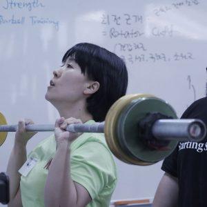 training starting strength press inhyuk eun
