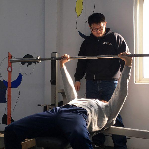 training starting strength bench press inhyuk eun