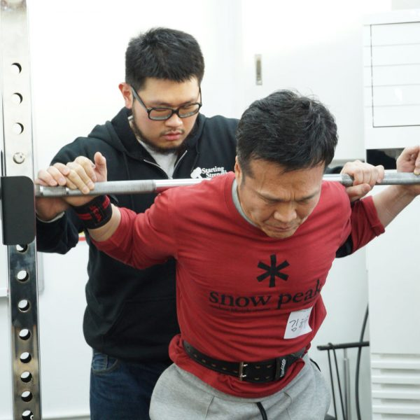 training starting strength squat eun