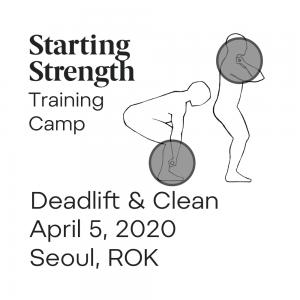 starting strength deadlift power clean camp