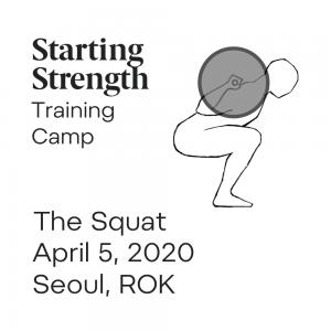 starting strength squat training camp seoul