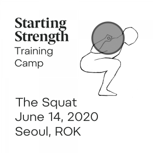 starting strength training camp korea