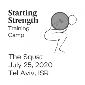 starting strength israel