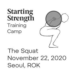 starting strength squat training camp seoul korea