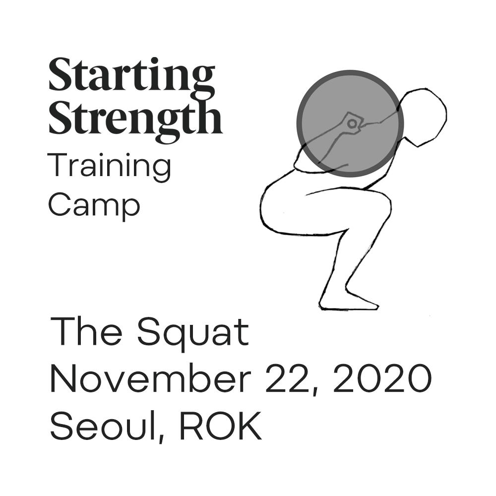 starting strength squat training camp seoul korea