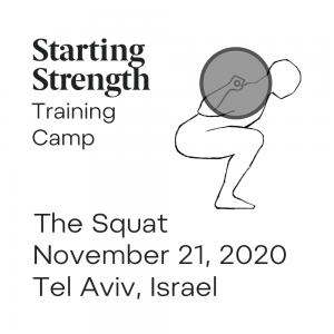 starting strength training camp israel