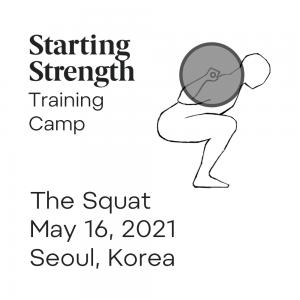 starting strength training camp squat korea