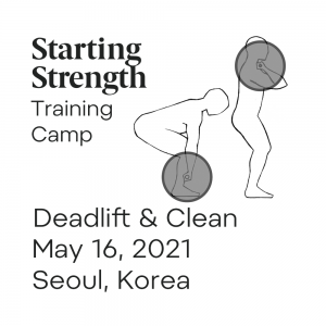 starting strength training camp deadlift clean korea