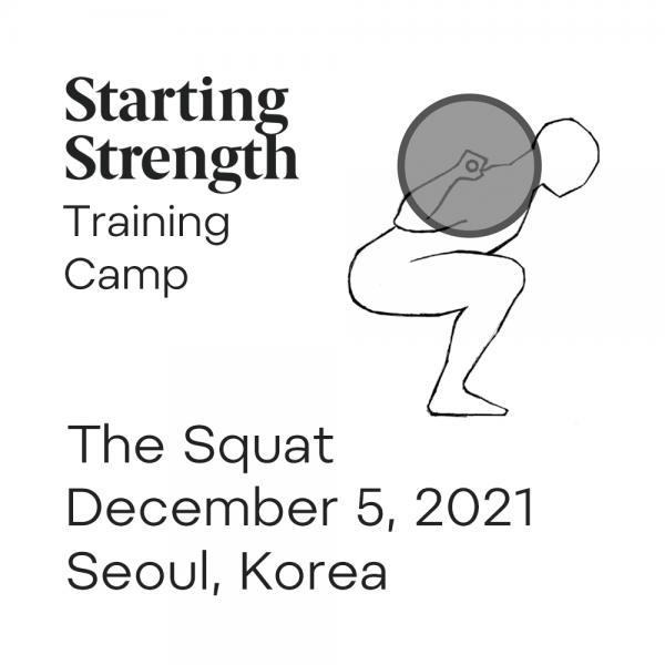 starting strength training camp korea squat
