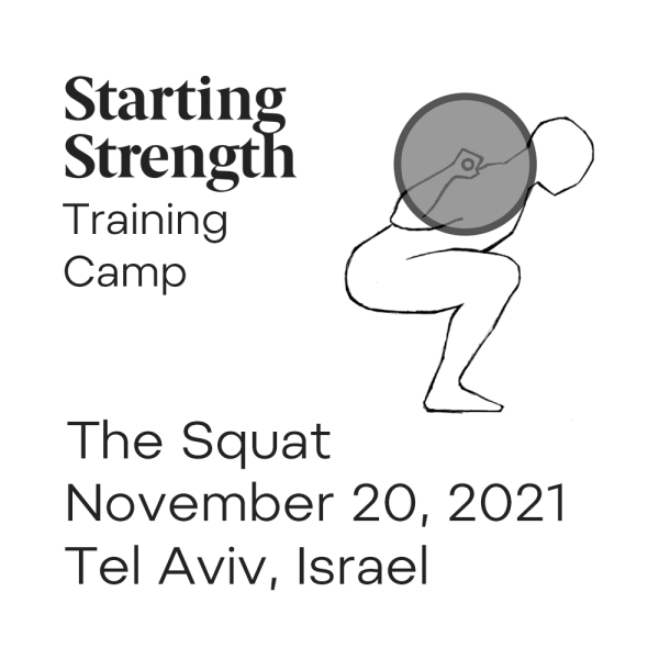 starting strength training camp israel